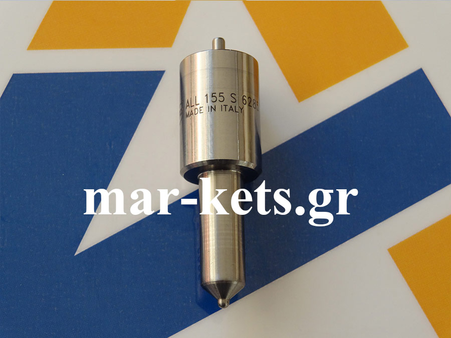Ακροφύσιο (Μπέκ) LOMBARDINI 6LD325, 6LD 360, 520, 530, 533Κινητήρας: Monoblock