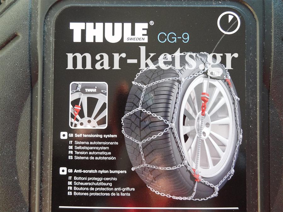 Αλυσίδες Χιονιού Konig – Thule CG9 (Konig MAGIC Comfort)