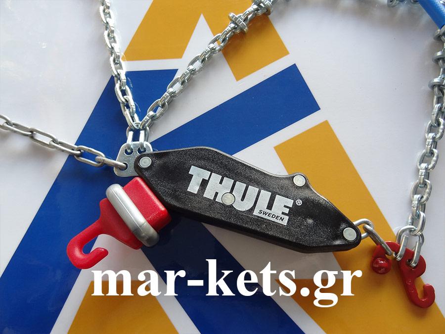 Αλυσίδες Χιονιού Konig – Thule CL10 (Konig MAGIC P1)