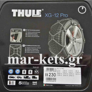 Αλυσίδες Χιονιού Konig – Thule XG12 PRO (Konig K-Suv)