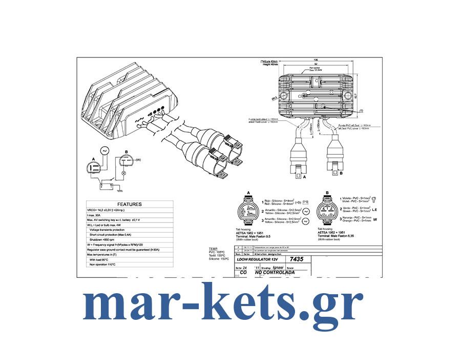 Ανορθωτής (σταθεροποιητής τάσης) με 6 επαφές LOMBARDINI – KOHLER