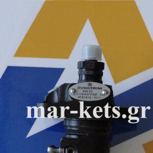 Αντλία πετρελαίου (Τρόμπα) RUGGERINICRD100, RD900, CRD951, P101, P101L, RP170, RP178