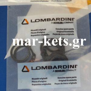 Ασφάλεια πείρου βαλβίδων RUGGERINI CRD100, CRD951, P101, P101L, RP170, RP178