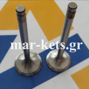 Βαλβίδες εισαγωγής+εξαγωγής RUGGERINI RD180, RD181, RD188, RD200, RD201, RD208, RD218, RF80, RF81, RF88