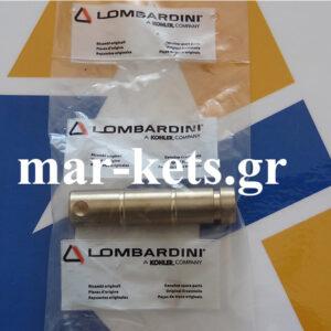 Βαλβίδων πείρος LOMBARDINILDA100, LDA96, LDA97, 4LD640, 4LD705, 4LD820