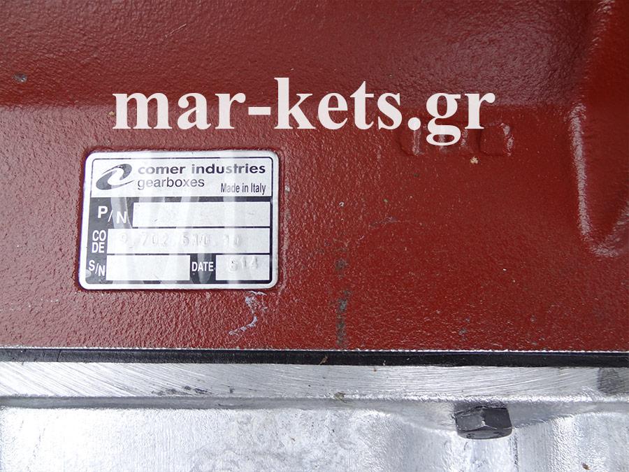 Γκρούπ φρέζας υπέρ βαρέως τύπου MZ 3A COMER