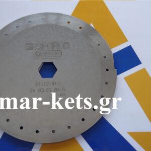 Δίσκος σπόρου ηλιόσπορου - φασολιού - μποστάνι 2,5 χιλιοστά 26 τρύπες 510-520-530-MT Γνήσιος Gaspardo