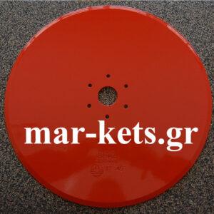 Δίσκος χάραξης σπόρου Γνήσιος Gaspardo 530 - MT