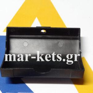 Κάλυμμα (καπάκι) πλαστικό λιπασμάτων γνήσιο Monosem