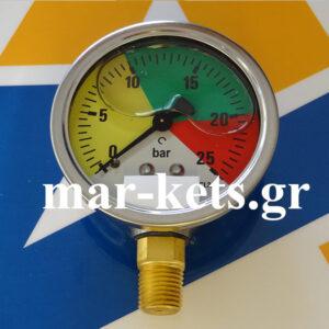 Μανόμετρο γλυκερίνης 0-25 BAR