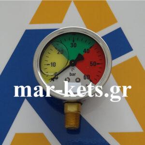 Μανόμετρο γλυκερίνης 0-60 BAR