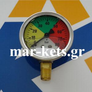 Μανόμετρο γλυκερίνης 0-80 BAR