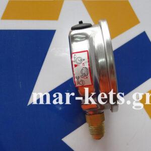 Μανόμετρο ισομετρικό γλυκερίνης 0-25 BAR