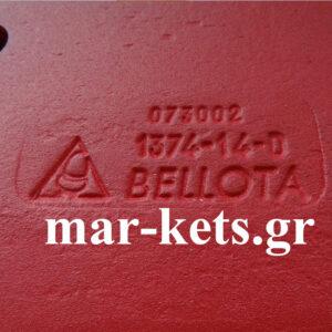 Υνιά BELLOTA 1374-D Δεξιά Kvernerland 6, 7, 8, 9