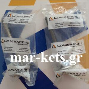 Φίλτρο αέρος εσωτερικό λάστιχο 3LD450, 3LD510