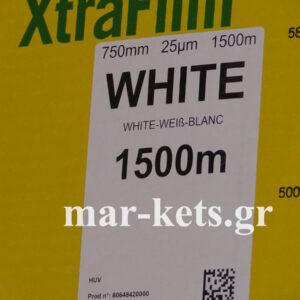 Φιλμ ενσίρωσης STRETCH FILM λευκό JohnDeere 0,50