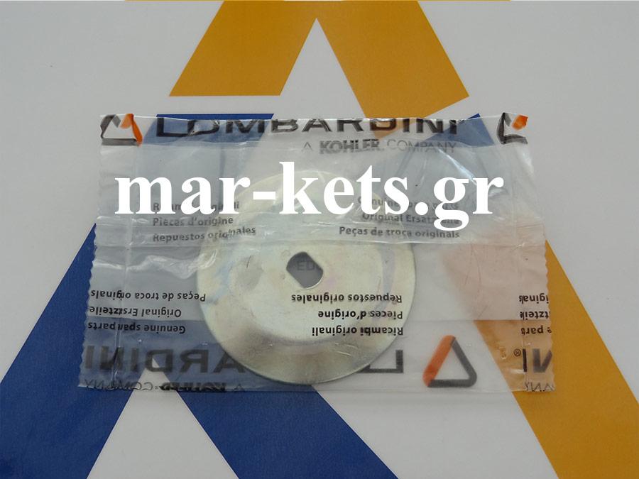 Φτερωτής ημιτροχαλία RUGGERINI CRD100, CRD951, P101, P101L, RP170, RP178
