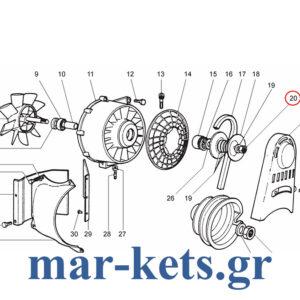 Φτερωτής παξιμάδι RUGGERINI CRD100, CRD951, P101, P101L, RP170, RP178