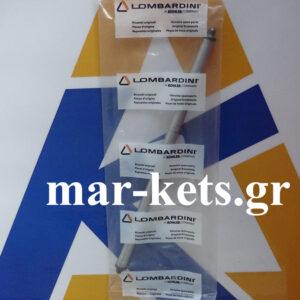 Ωστήρια βαλβίδων LOMBARDINI 15LD315, 15LD350