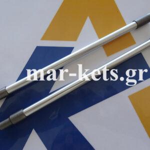 Ωστήρια βαλβίδων LOMBARDINI LDA450, LDA451, LDA510, 3LD450, 3LD510