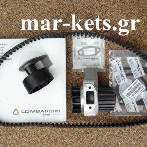 Χρονισμού σετ LOMBARDINI FOCS, F4M, BF4M