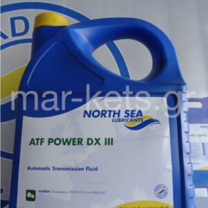 ATF POWER DX III