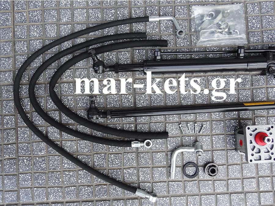 Υδραυλικό τιμόνι σετ Fiat 480, 540