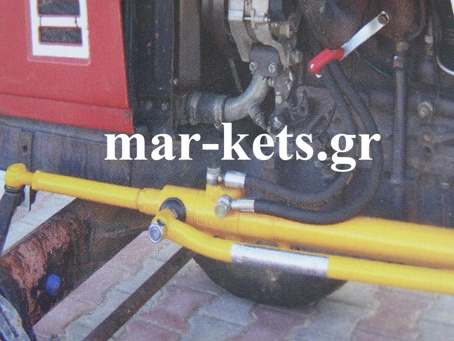 Υδραυλικό τιμόνι σετ Fiat 55.46, 55.56, 60.56