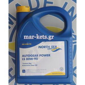 AUTOGEAR POWER LS 80W-90 - 5 λίτρα