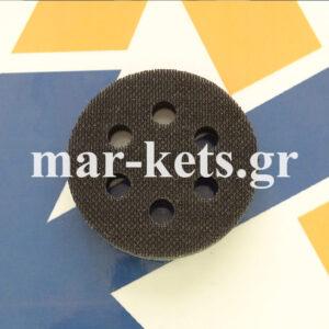 3M Ενδιάμεσος μαλακός πάτος Hookit 75 mm