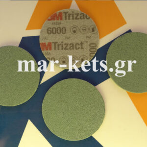 3M Trizact Λειαντικός Δίσκος 75mm P6000