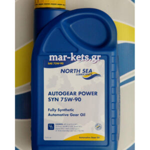 AUTOGEAR POWER MP 80W-90 - 1-lt