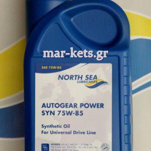 AUTOGEAR POWER SYN 75W-85