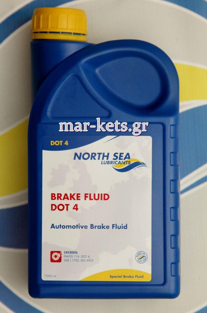 BREAK FLUID DOT 4
