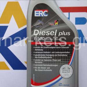 Diesel Plus Winterpower 1:500 53-0168-10