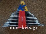 www.mar-kets.gr-1141