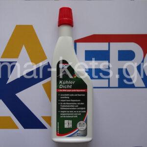 ERC Kuhler Dicht Στεγανοποιητικό ψυγείου 54-0260-04
