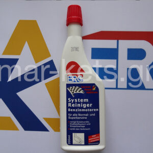 ERC System Reiniger Benzinmotoren 52-0110-04
