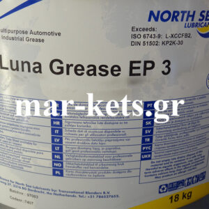 LUNA GREASE EP 3
