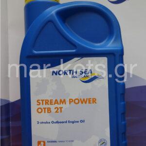 STREAM POWER OTB 2T