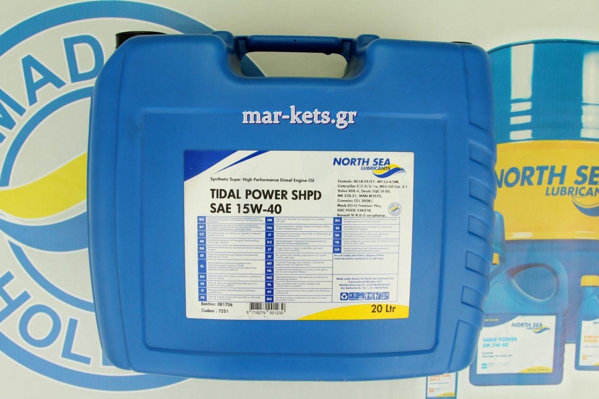 TIDAL POWER SHPD 15W-40