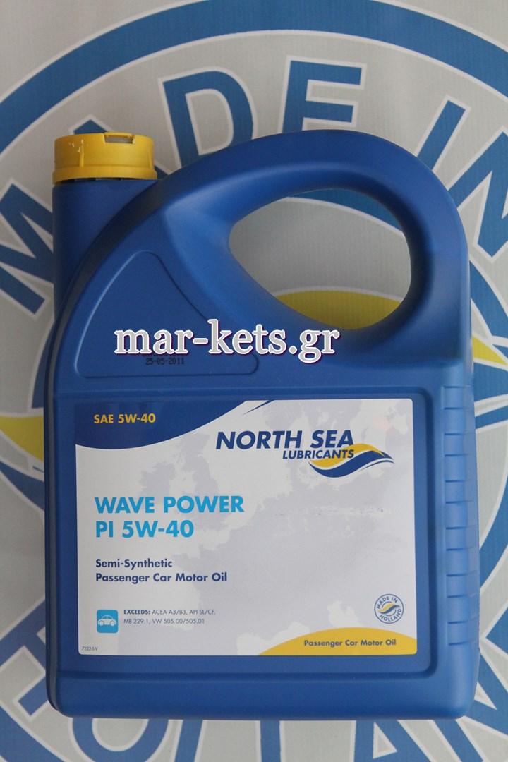 WAVE POWER PI 5W-40