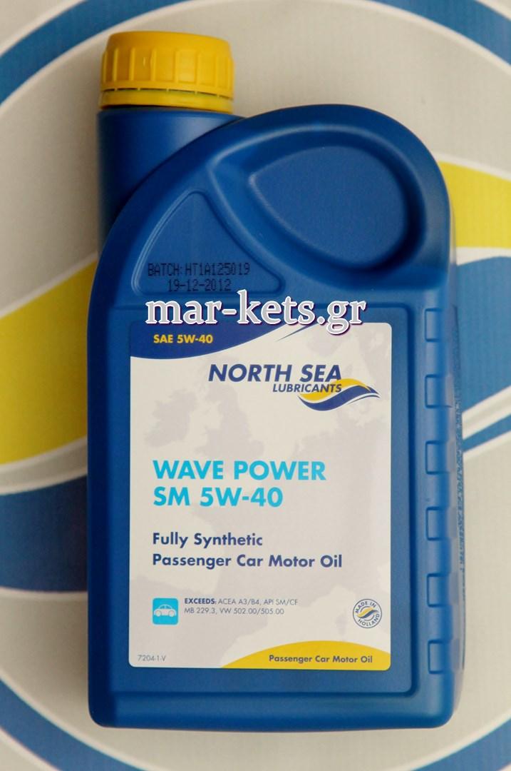 WAVE POWER SM 5W-40